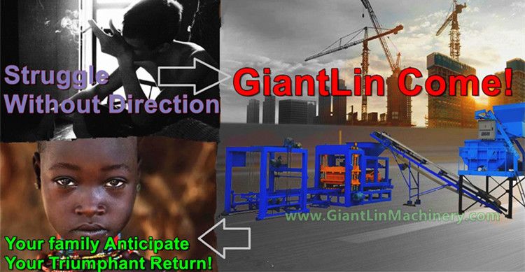 giantlin block machine price list